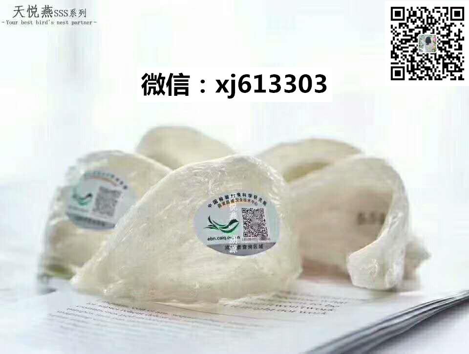 溯源码燕窝官方创始人筱嘉代理利润可观吗,如何鉴别真伪