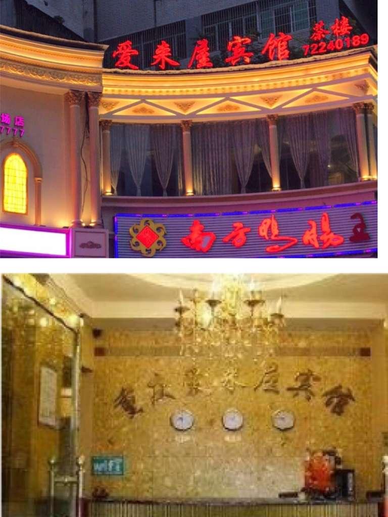 重庆有哪些旅游景区,涪陵经济型宾馆