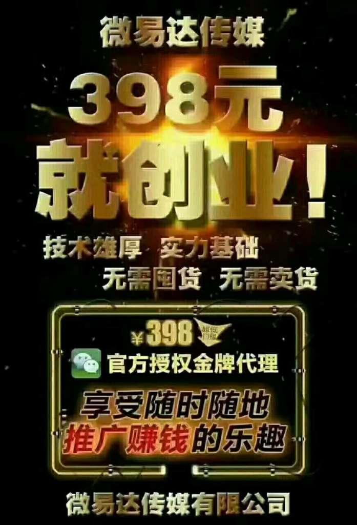 柔丫纸尿裤, 《广告位招租》 , 微易达招代理