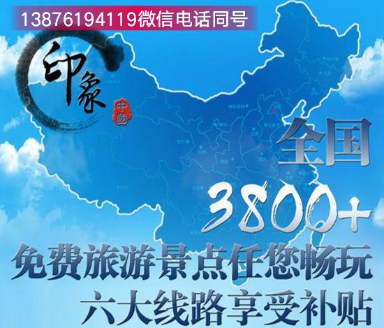 注册印象中国有什么条件吗|最低需要投资多少钱 width=
