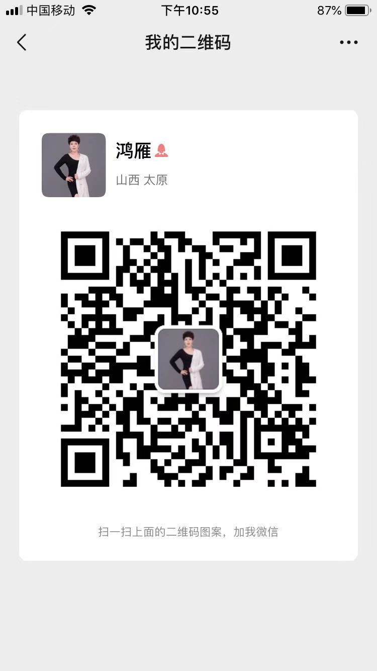微信图片_20191004165128.png