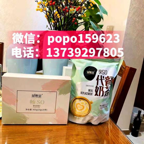 彩惠堂虞美睿代餐奶茶多少钱一盒 正品哪里可以购买