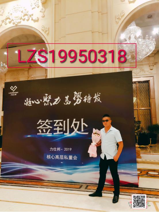 微信图片_20191006082930.png