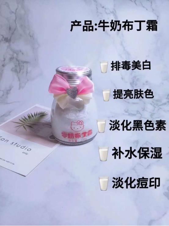 vkke牛奶布丁霜有副作用吗?vkke品牌安全吗