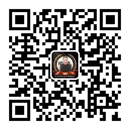 微信�D片_20191118161711.png