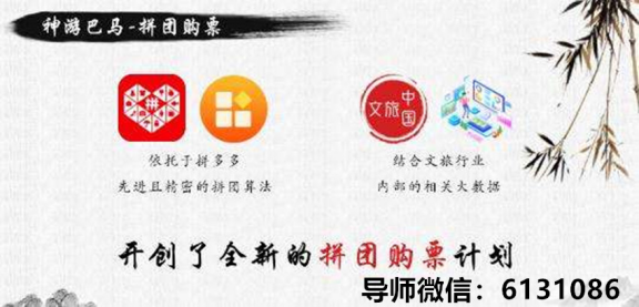 微信�D片_20191029111146.png
