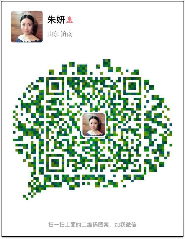 微信图片_20180628170200.png