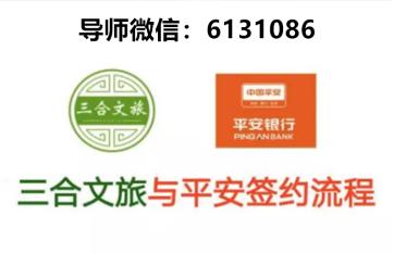 微信�D片_20191029111230.png