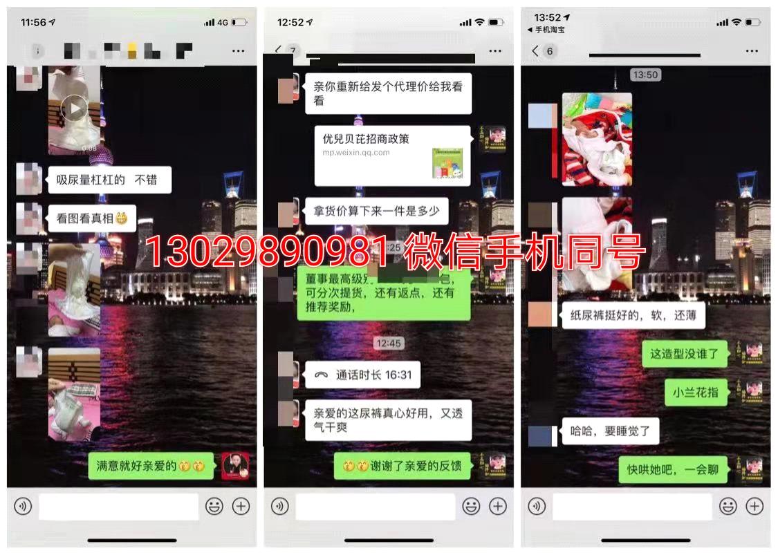 微信�D片_20191118161541.png